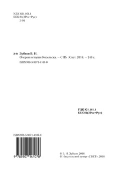 1415_Зубков_блок_print+_Страница_002.jpg
