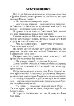 1707_Цветковская_блок_print_005.jpg