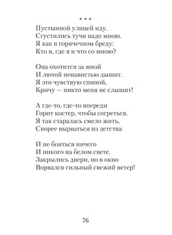 1921_Кабанова_блок_print_076.jpg