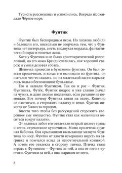 1670_Цветковская_блок_print_v2_008.jpg