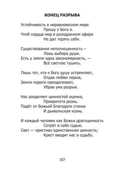 1628_Коренькова_блок_print_107.jpeg