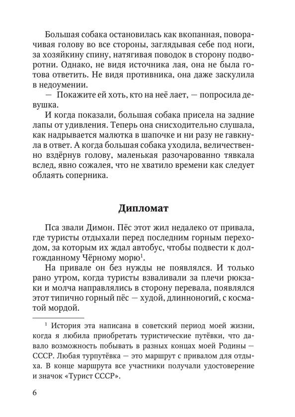 1670_Цветковская_блок_print_v2_006.jpg
