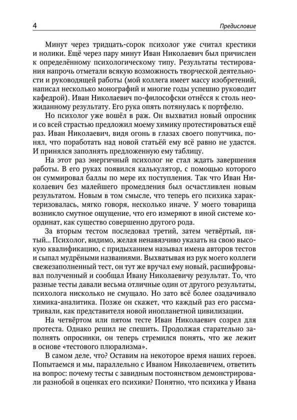 1981_Искрин_блок_print_4.jpeg