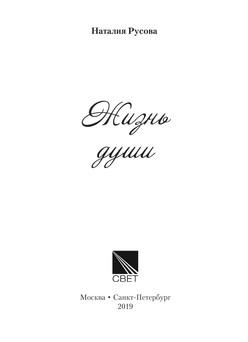 1628_Коренькова_блок_print_1.jpeg