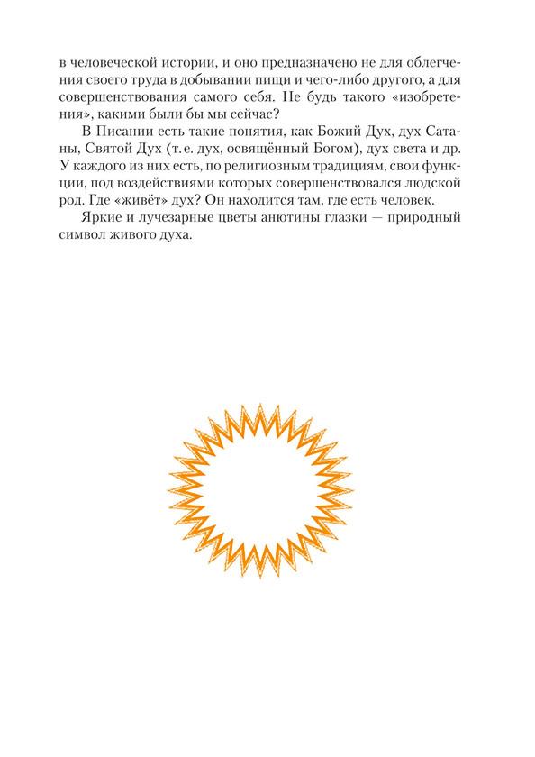 1955_Какурин_блок_print_8.jpeg
