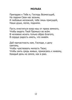 1628_Коренькова_блок_print_12.jpeg