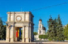 Triumphal Arch Chisinau Moldova.jpg