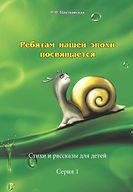 1586_Цветковская_cover.jpg