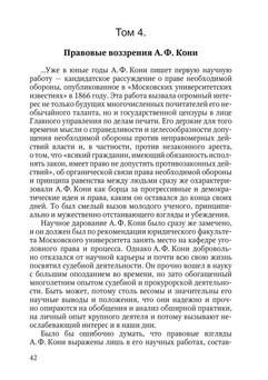 1516_Цветковская_блок_print_042.jpg