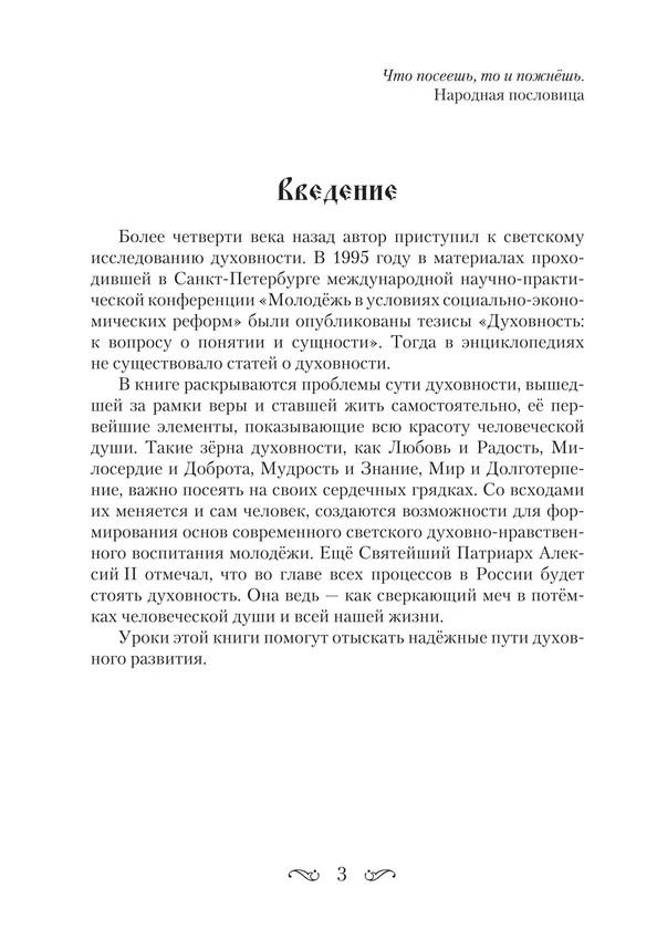 1955_Какурин_блок_print_3.jpeg