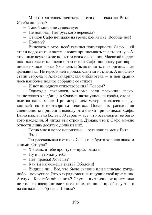 1469_Сен-Гоури_блок_print_196.jpeg