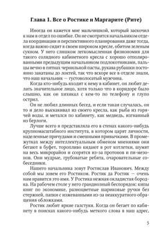 1262_Цветковская_блок_print_005.jpg