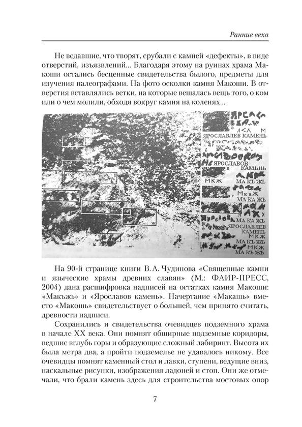 1415_Зубков_блок_print+_Страница_007.jpg