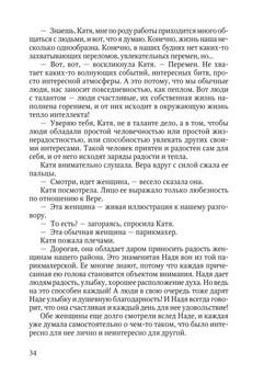 1262_Цветковская_блок_print_034.jpg