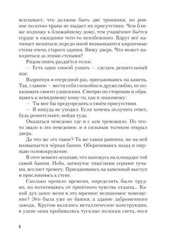 1898_Зайцева_print_6.jpeg