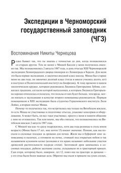 МГБ блок_13.jpeg