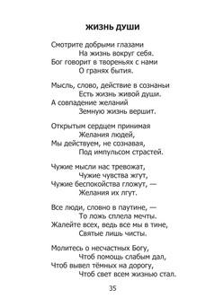 1628_Коренькова_блок_print_35.jpeg
