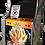 "Thumbnail: Borne rétro HD ""Saiyan"" By Asroth"