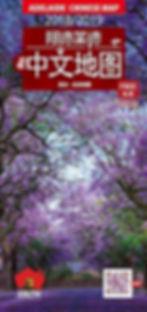 ACM18_p01_cover_edited.jpg