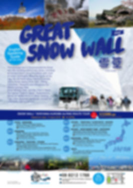 Snowwall_Tour APR2019.jpeg
