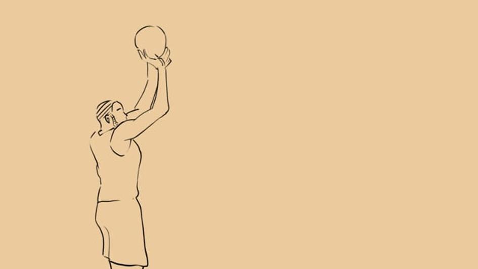 Animated Basketball Player