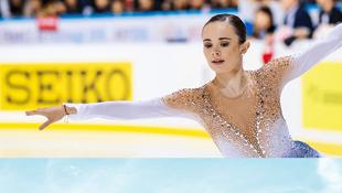 U.S. Figure Skating >