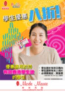 Student_2019B-01.jpg
