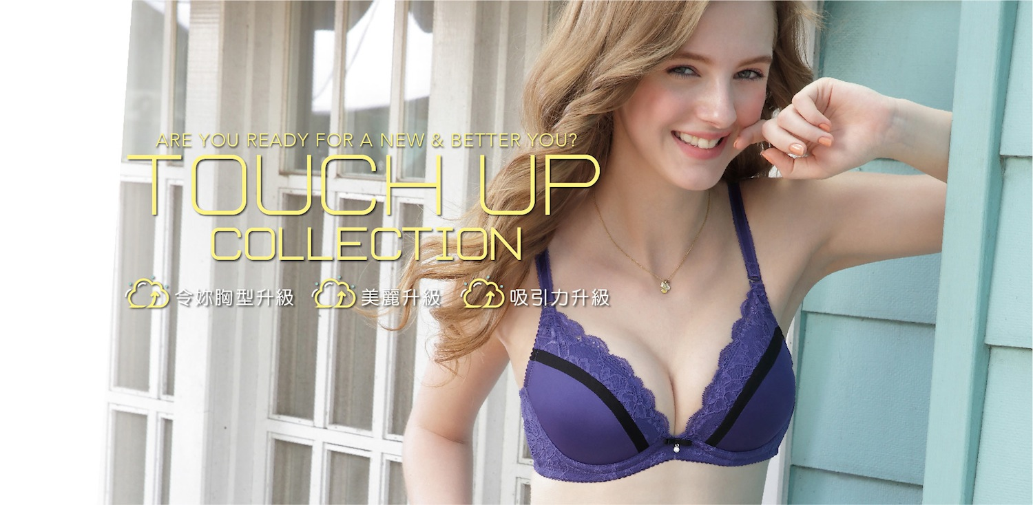 Touch Up系列 AW2015
