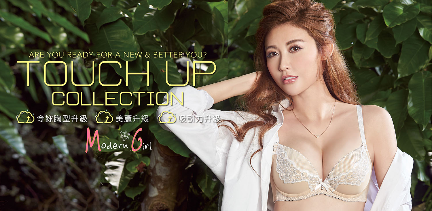 Touch Up系列 SS2016