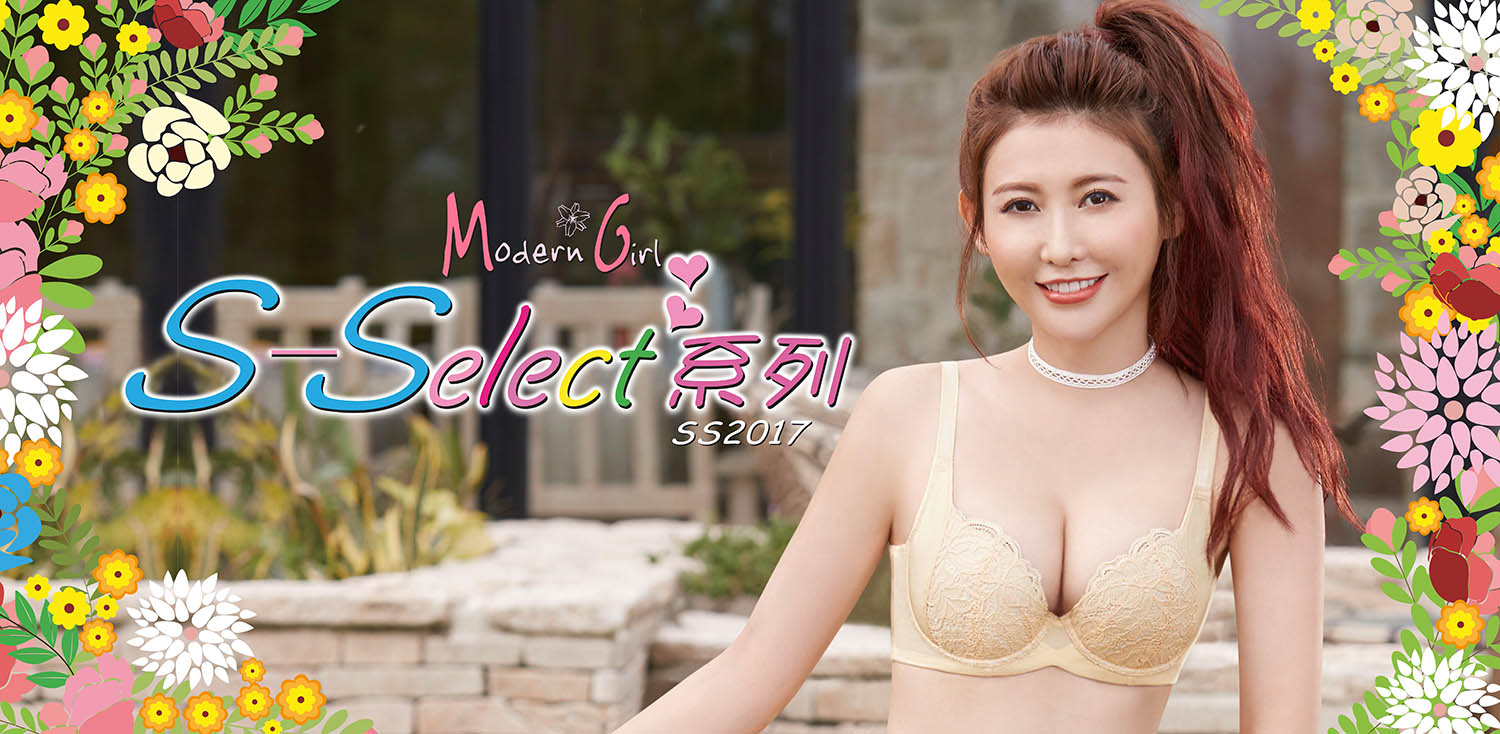 Special Select系列 SS2017