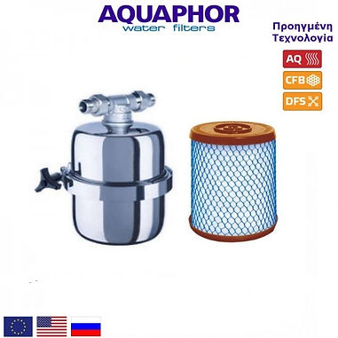 Aquaphor Viking Mini