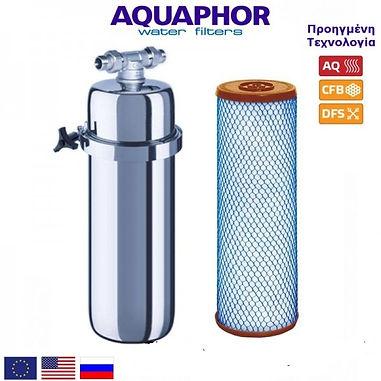 Aquaphor Viking