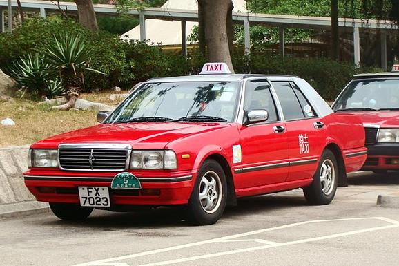 香港機場到市區計程車車費
