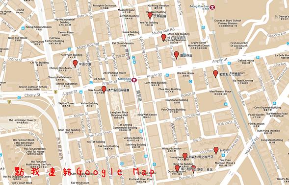 香港旺角美食地圖