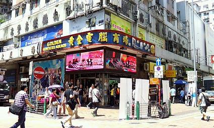 香港深水埗鴨寮街購物