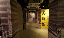 香港自助旅行
