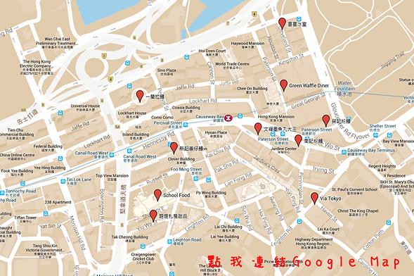 香港銅鑼灣美食地圖
