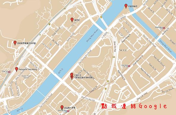 香港沙田美食地圖