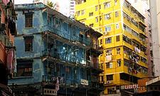 香港行程規劃