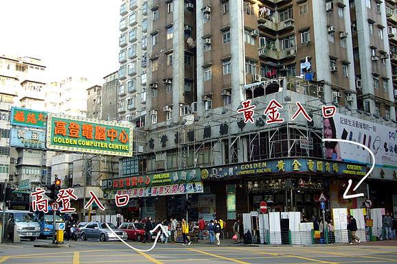 香港3C產品