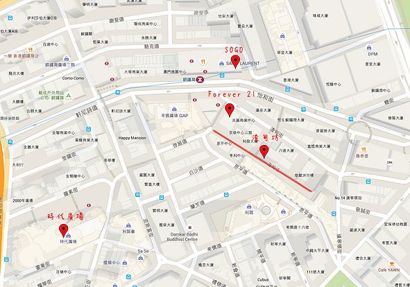 香港銅鑼灣購物地圖