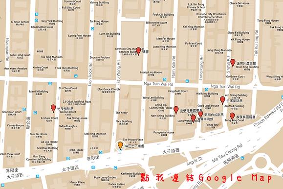 香港九龍城美食地圖