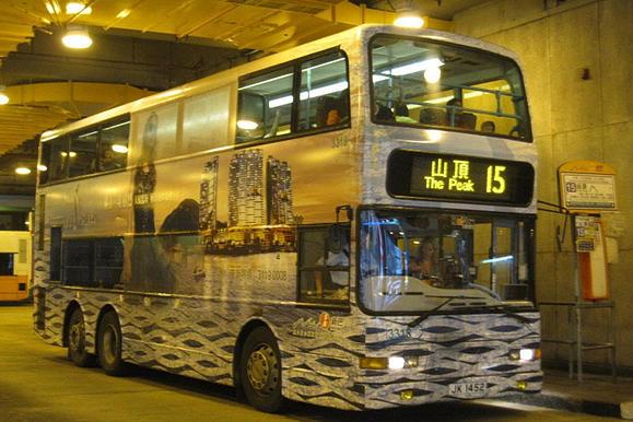 太平山巴士