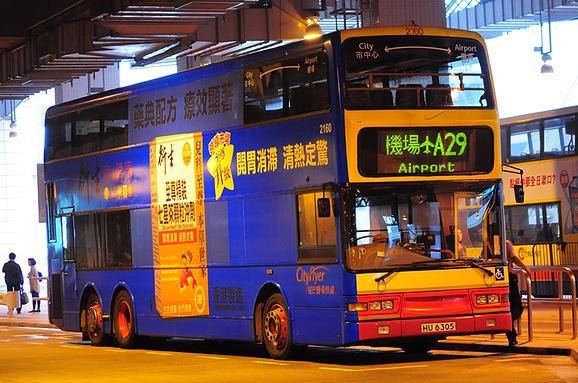 在香港搭機車巴士去市區