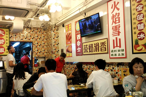 龍鳳冰室下午茶時段的人流不多