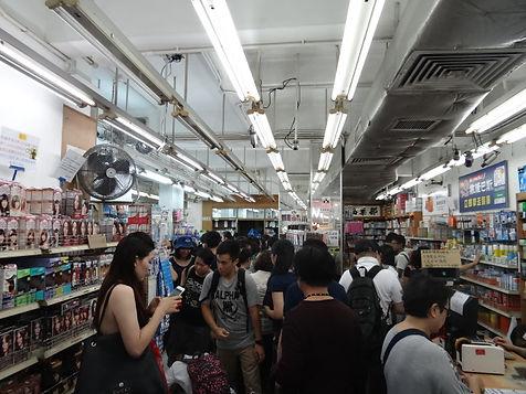 香港龍城藥房