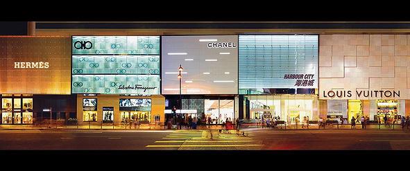 尖沙咀海港城購物