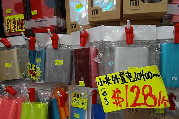 香港小米外置電池