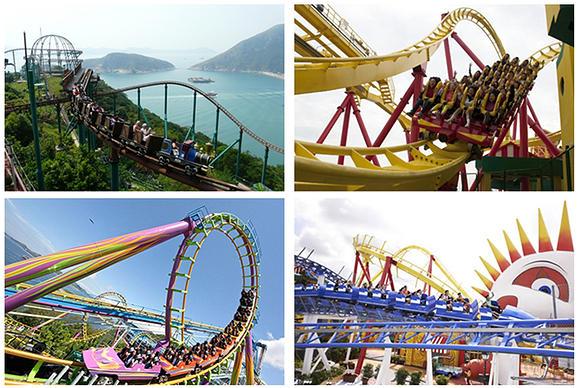 香港海洋公園機動遊戲