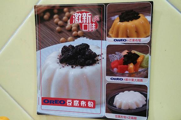 香港美食推薦